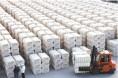 中棉协:《国产棉质量差价表》(3月)