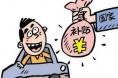 库尔勒市棉花目标价格补贴兑付工作启动